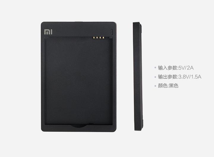小米(mi)红米note电池座充 红米note电池电板充电器