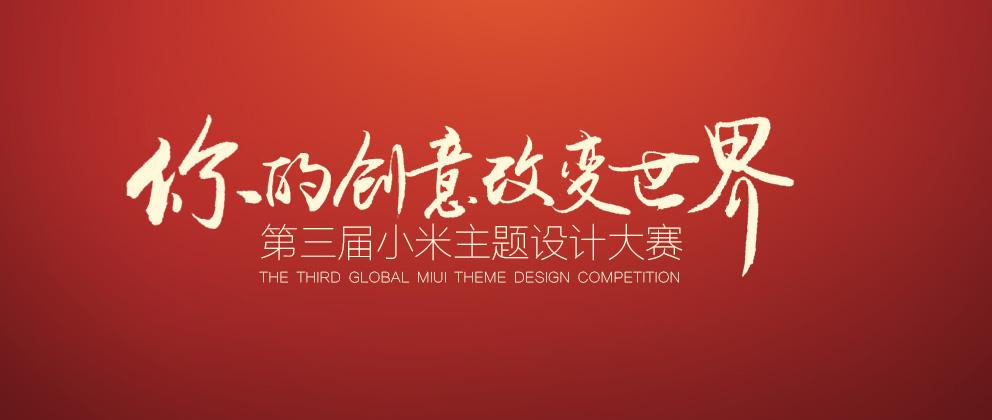 小米手机官网--小米、红米手机和小米电视唯一官方正品销售网站